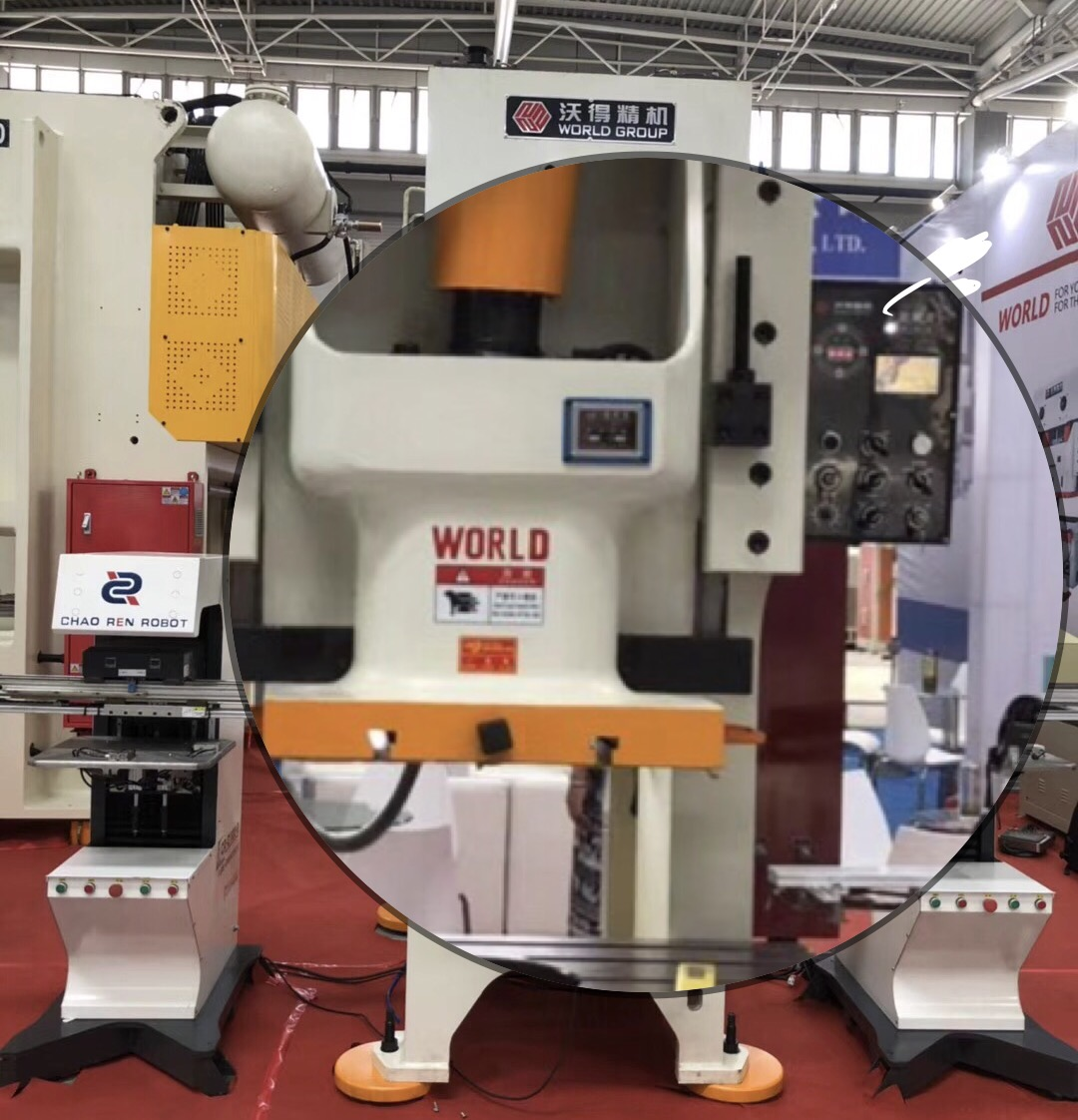 world power press exhibition